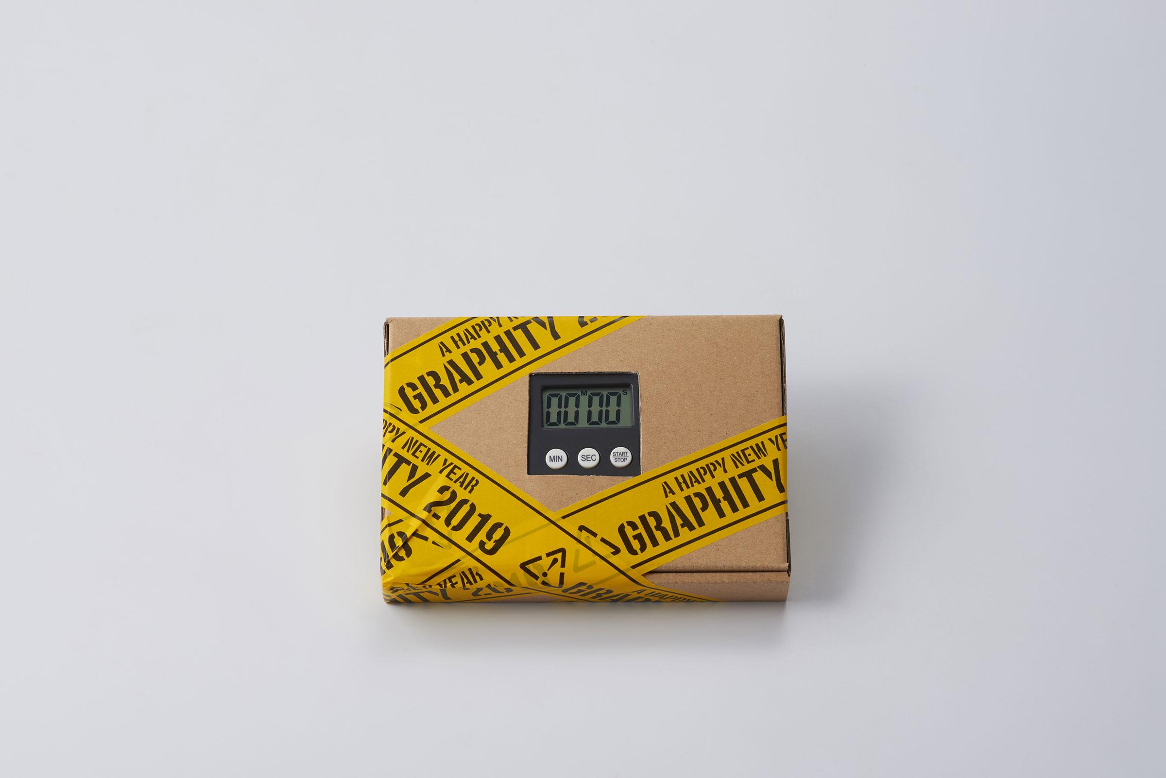 グラフィティー2019年IDEA BOMB外箱