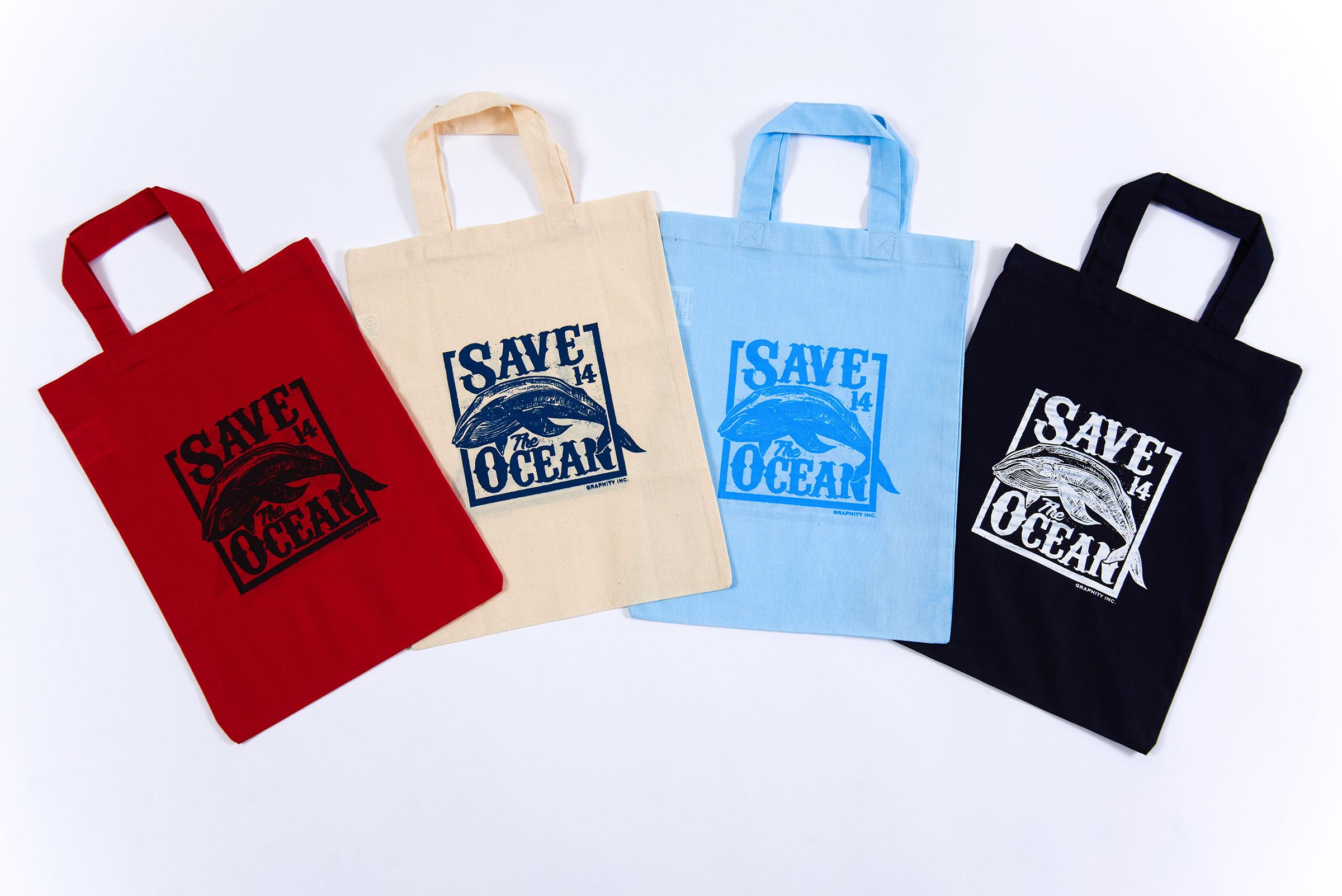 2020年7月レジ袋有料化_エコバッグデザイン