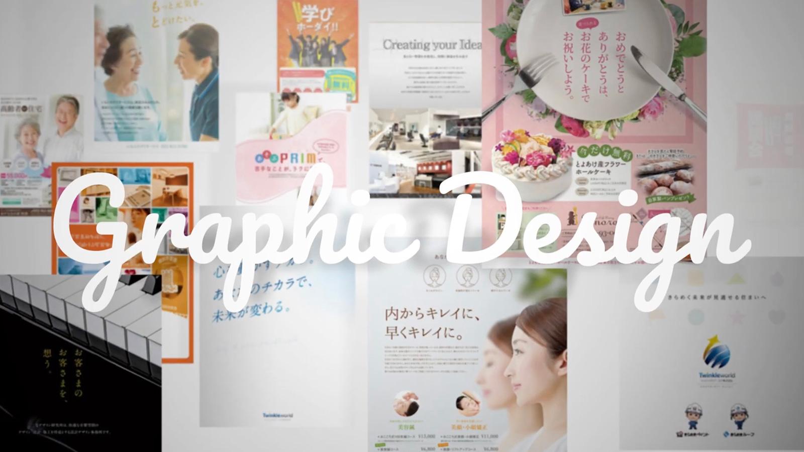 グラフィティーweb用映像