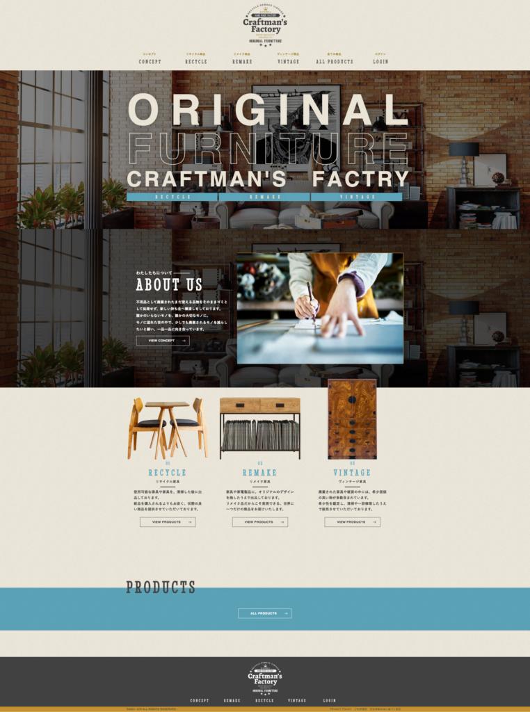 craftmansfactory_top