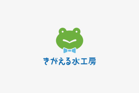 <br /> <b>Warning</b>:  Use of undefined constant name - assumed 'name' (this will throw an Error in a future version of PHP) in <b>/home/graphity/graphity.co.jp/public_html/archive/wp-content/themes/graphity/lib/functions/archive.php</b> on line <b>191</b><br />